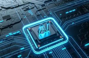 2020商业新愿景 佳都科技