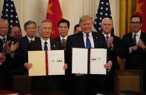 中美签署第一阶段经贸协