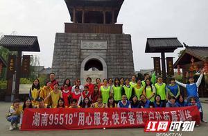 15、金融工匠候选:人保财险湖南省分公司95518客户服务团队