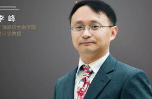 李峰/上海高金:新冠肺炎