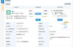 小鹏斥资1亿成立新能源投资公司