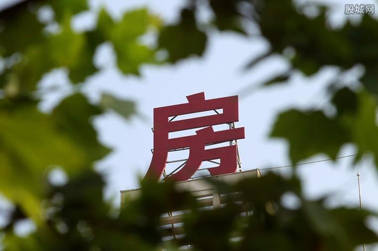 房价最低的中国小县城