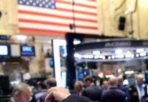 途牛股价跌下1美元 创造了历史新低