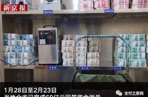 汇隆控股拟收购首都支付