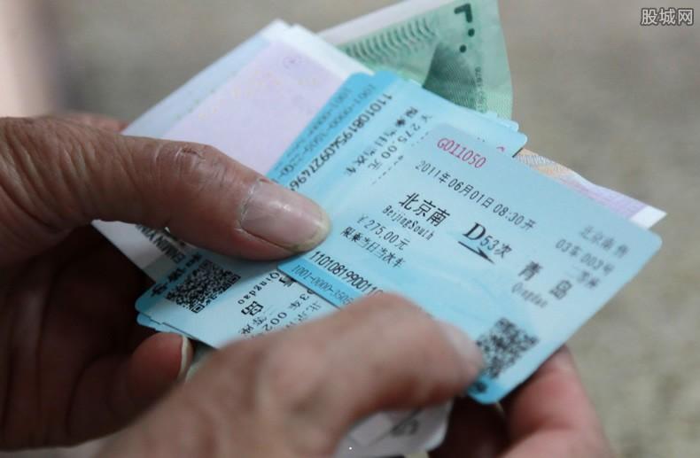 25条城际铁路票价打折优惠 最大折扣5.5折