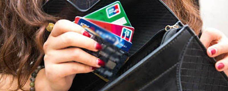 招行信用卡审核中要多久出结果
