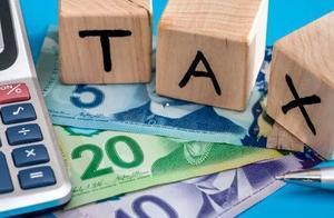 加拿大富人最爱用的四大避税方法曝光,普通人也适用