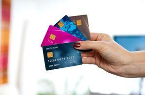 商业银行信用卡业务监督