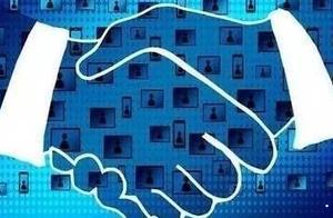 谁是数字经济的利益相关