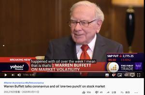 美国股市连续触发熔断,巴菲特却早早空仓,你大爷还是你大爷