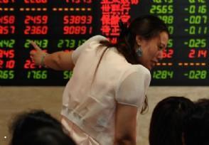 债转股AMC概念股大涨 天津普林股价上涨逾9%