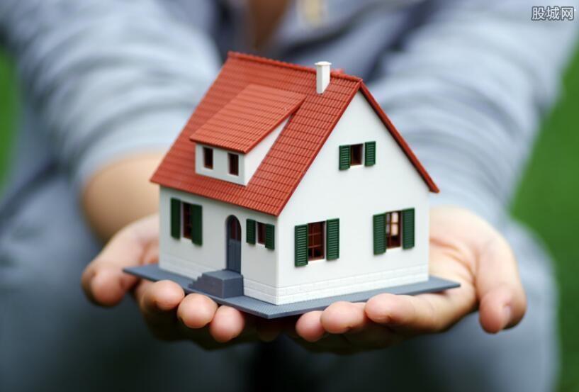 房子过户需要多少钱 这笔费用怎么算?