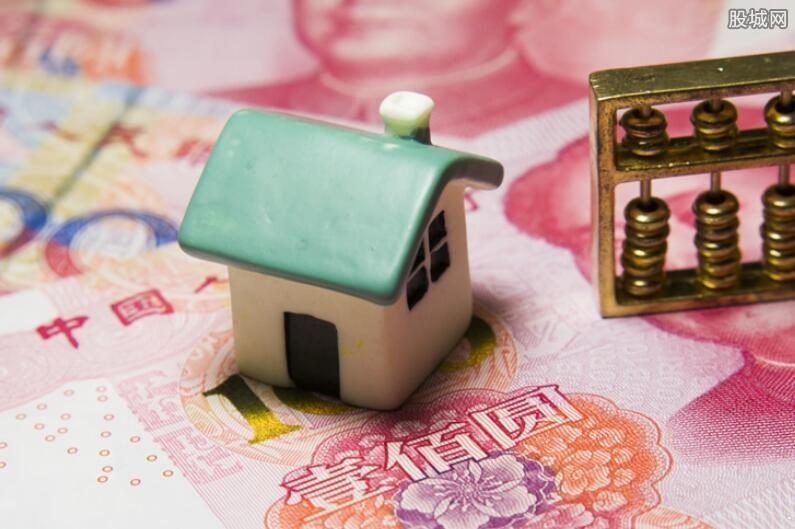 广州房价多少钱一平方 2