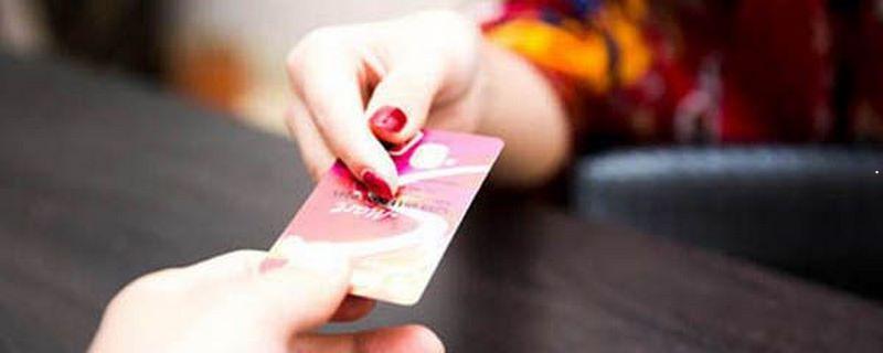 建行信用卡宽限期几天