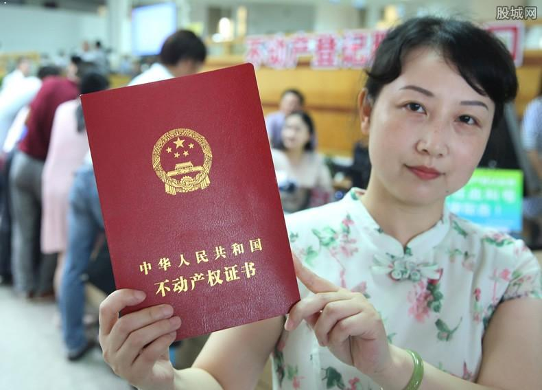 江苏6月起实行交房即发证 收房就可拿产权证