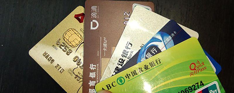 信用卡在哪看还款日期