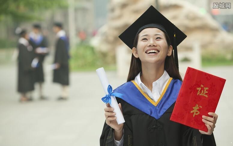 874万大学生将毕业 应届生的求职将面临挑战