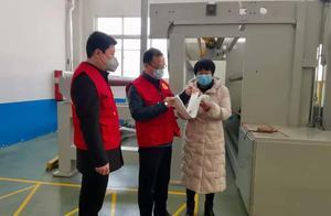周村农商银行发放2000万元贷款 保障防疫物资生产企业紧急生产