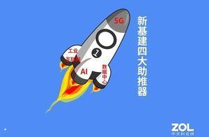 [600152资金流向]中国新