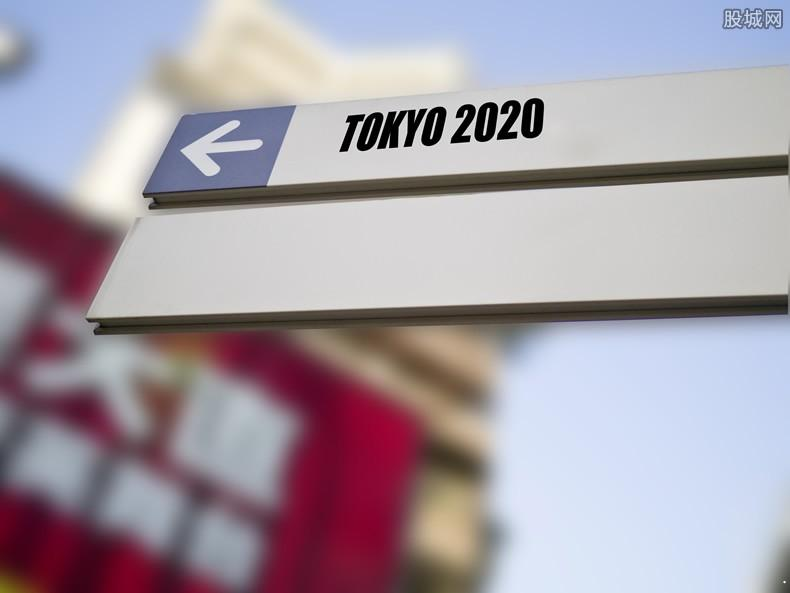 [诺安价值基金]东京奥运不退门票 若因疫情缘故取消已售出的门票不退