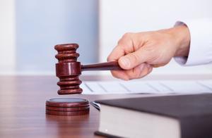 [建行股票]以案释法,网贷