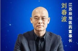 [300497]江苏辰旭医药董