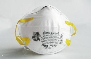 [基金净值查询]生产口罩